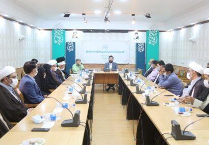 انجمن خانواده استان قم خدمات ویژه تخصصی ارائه میدهد