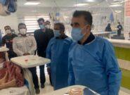 بررسی وضعیت بیمارستان امیرالمومنین(ع) توسط رئیس دانشگاه علوم پزشکی قم